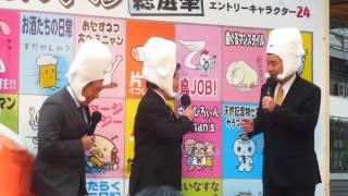 ダチョウ倶楽部 有楽町駅前で即興コント『もしもモノマネハラスメントが...