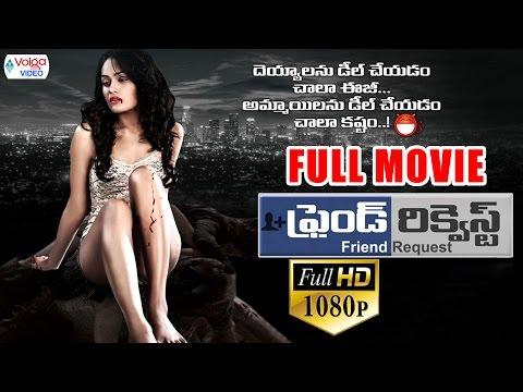 Friend Request Telugu Full Movie | Telugu...
