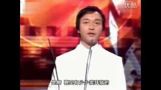 Download lagu 張國榮给梁朝偉頒獎  第二十屆香港電影金像獎 2001