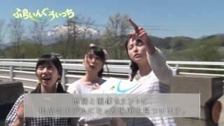 さーちんぐ・うぃっち 「ふらいんぐうぃっち」BD&DVD Vol.4...