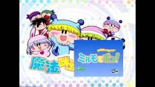 Download Mirmo Zibang Opening Cartoon Network