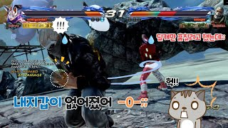 """철권7 브라이언 딜캐(쿠미미츠 VS) """"스네이…"""
