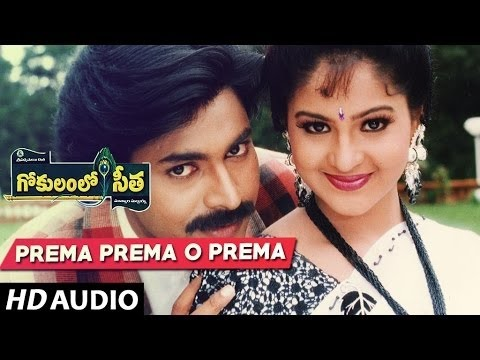 Prema O Prema Full Songs Audio || Gokulamlo Seeta Songs || Pawan Kalyan, Raasi, Koti || Telugu Songs