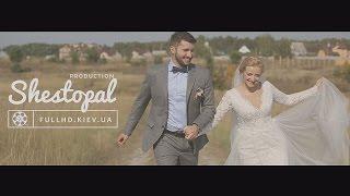 Ярослав&Оксана. Свадебная видеосъемка Киев