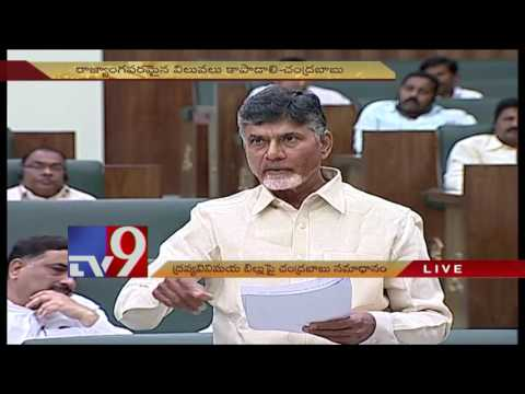 YS Jagan takes Assembly to new lows - Chandrababu - TV9