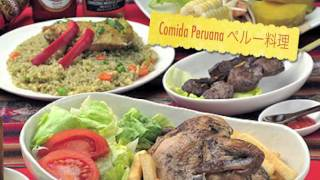 Soy Peruano by Dj Milton Osaka