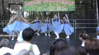 """""""Buntes Wochenende 2011"""", дети 6-7 лет, первый год обучения"""