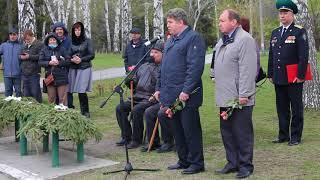Мэр Бердска Шестернин поздравляет с Днем пограничника