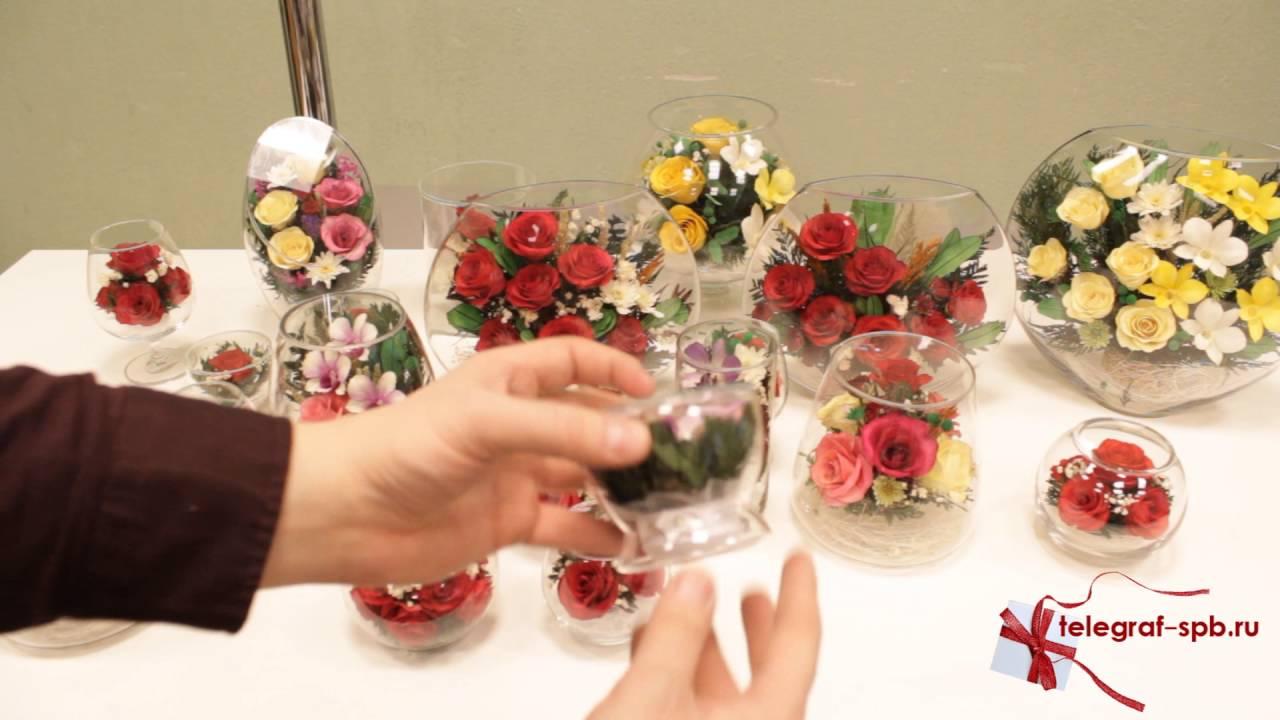 цветы в вакууме фото