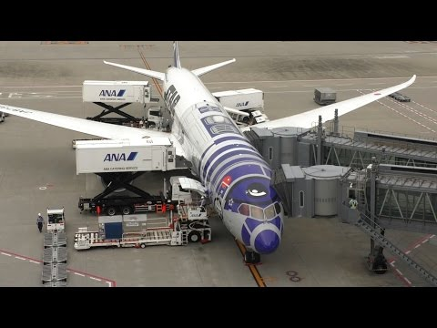 ANA Star Wars Turnaround with ATC at Haneda Airport 8th June 2016