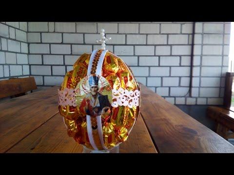 Пасхальное яйцо из конфет