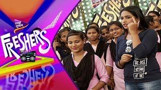 Tarang Music Freshers | Jawaharlal Nehru College, Kuanpal