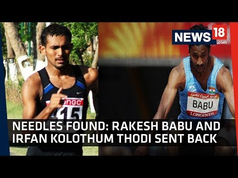 Commonwealth Games 2018 | Two Indian Athletes Ejected after More Needles found in Athletes' Village