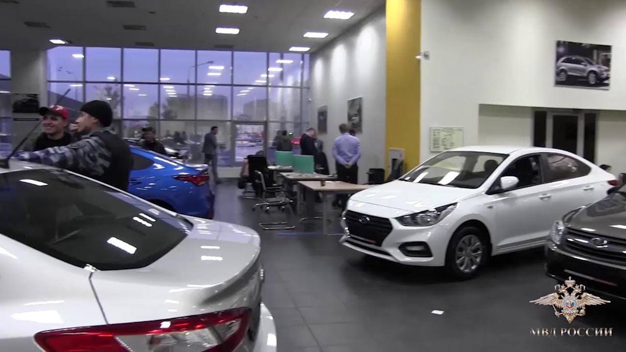 Продажа машин в автосалонах москвы можно ли брать деньги в залог