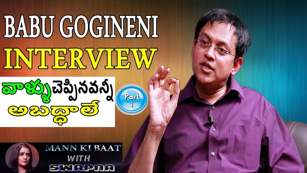 Humanist Babu Gogineni Controversial Interview #1 | Mann ki