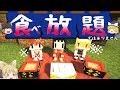 【Minecraft】なまけもののマインクラフト Part4【ゆっくり実況】