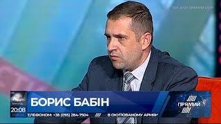 Без мілітаризації півострова такого б не було — Бабін про трагедію в Криму