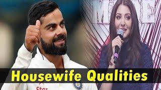 Anushka Sharma's Reaction | Housewife Qualities | Sui Dhaaga Official Trailer Launch