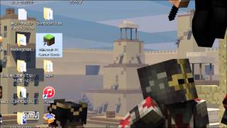 Minecraftの体験版 ダウンロード方法 アカウント登録不要!