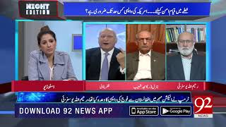 We should stand with Afghan nation to get free their country from Americans,says Zafar Hilaly |