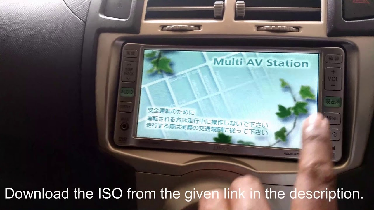 SOLVED TOYOTA NDDN-W57 INCORRECT MAP DISC