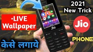 JIO PHONE NEW UPDATE 🔥JIO PHONE ME LIVE WALLPAPER KAISE LAGYE 🔥LIVE WALLPAPER FOR JIO PHONE🔥 screenshot 5