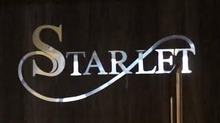 Starlet Hotel 3* (В'єтнам - Нячанг)