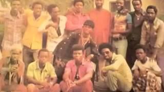 Owu Nfame - City Boys Band of Ghana.