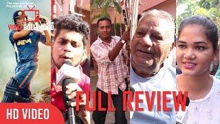 MS Dhoni The Untold Story Full Movie Review | First Show | Sushant Singh, Kiara Advani, Disha Patani