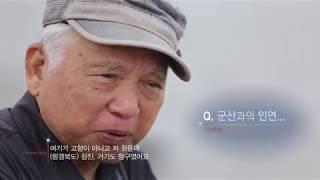 사진작가 신철균(2014.09.17)
