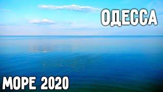 ОТДЫХ С ПАЛАТКОЙ МОРЕ В ОДЕССЕ 2020! Холодно и пустынно! Мало людей Пляж, море! Обзор Курорта Затока