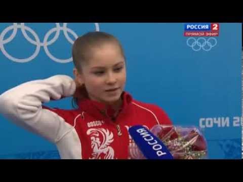 видео: Юлия Липницкая (Julia Lipnitskaia) после проката. Спасибо за поддержку, простите, что подвела
