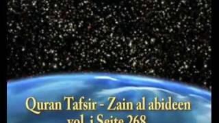 Isa flog nicht in den Himmel - Islam Ahmadiyya VS Shia Hamzah 3/4