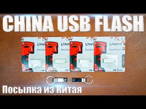 ФЛЕШКИ ИЗ КИТАЯ. ТЕСТЫ | USB FLASH DRIVE 16GB