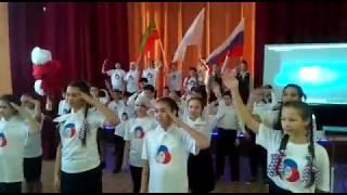 Урок мужества в гимназии города Азнакаево