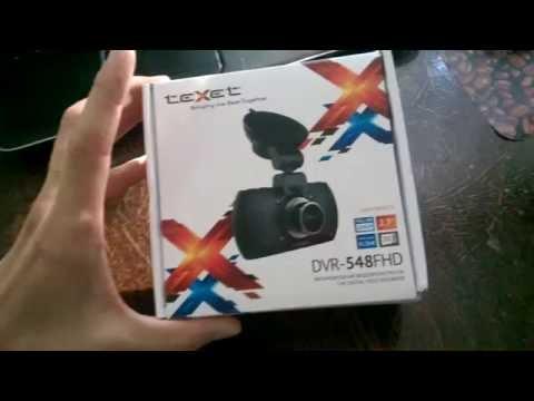Обзор видеорегистратора TeXet DVR-548FHD