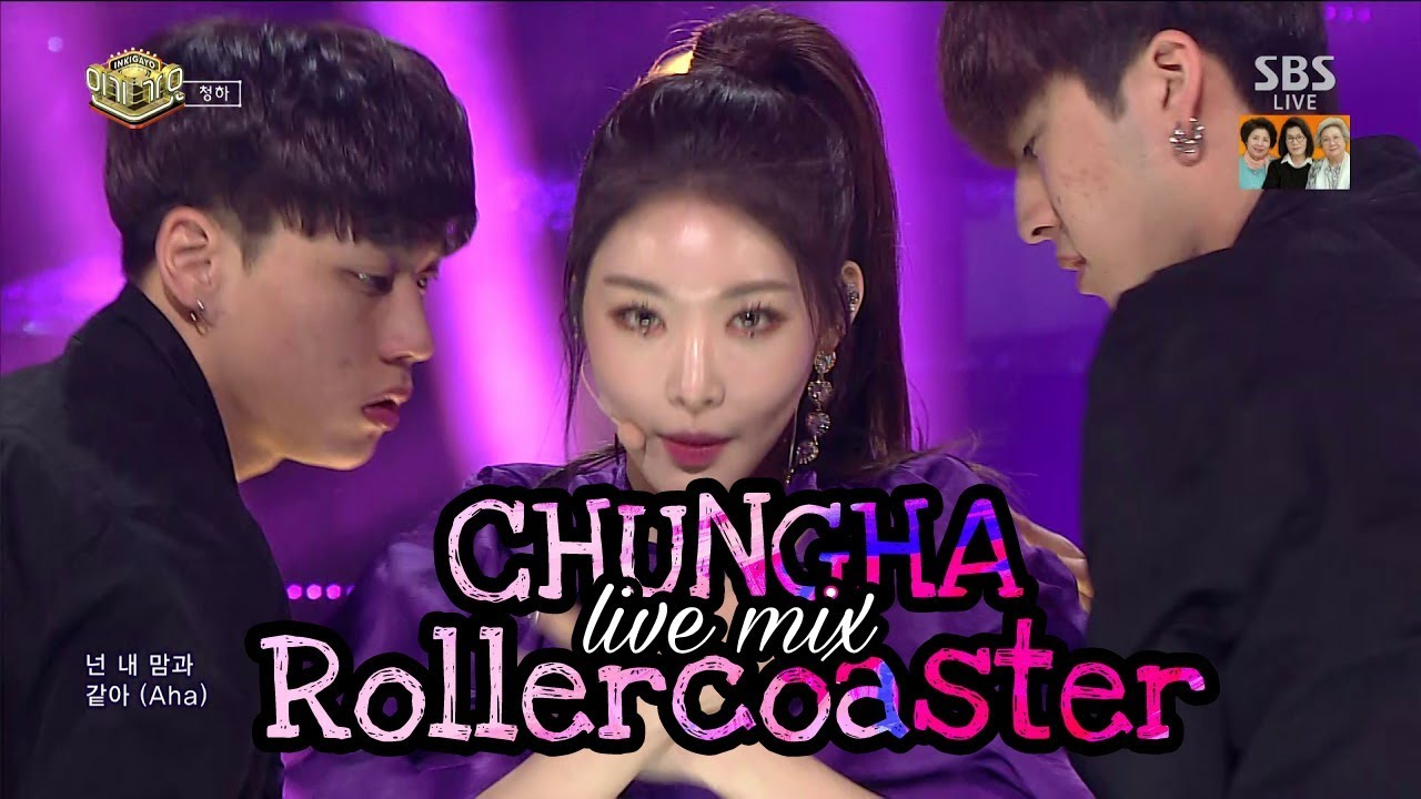 Download Chungha (청하) - Roller coaster Live Mix