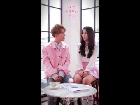 Park Kyung [Block B] feat Eunha [GFriend] - Inferiority Complex