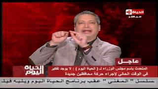 فيديو.. تامر أمين عن التعديل الوزاري: البلد مش حقل تجارب