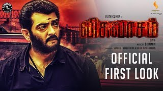 Viswasam Official First Look Countdown! | Ajith Kumar |  TT 44