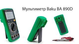 Мультиметр Baku BA 890D