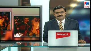 എട്ടു മണി വാർത്ത | 8 A M News | News Anchor - Priji Joseph | January 16, 2019