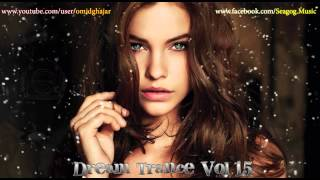 Dream Trance Vol.15 (Best of Vocal Trance 2013)