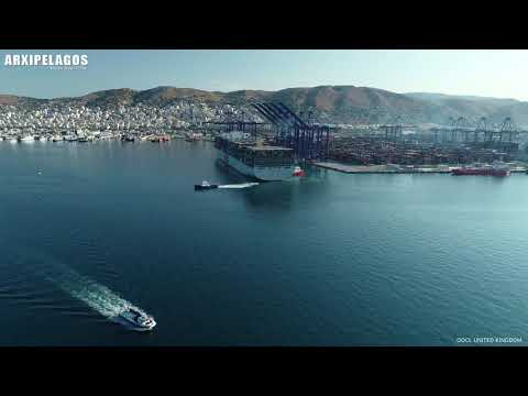 OOCL United Kingdom - (Container Ship) departure from PCT (AERIAL DRONE VIDEO 4Κ)