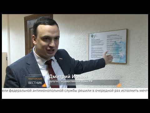 """Риэлторский вестник"" от 22.02.20"