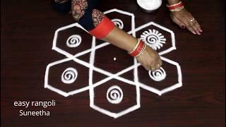 7 dots creative & beautiful Friday rangoli kolam || Friday muggulu designs
