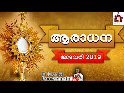 MCRC. ADORATION. 12 Saturday January 2019