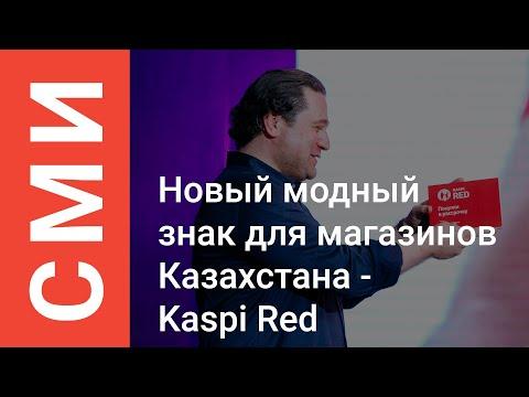 – Магазин, Платежи, Мой Банк, Переводы, Red