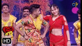 Suraj Bhargav and Priyanka  Performance | Dhee Jodi | 12th December 2018 | ETV Telugu