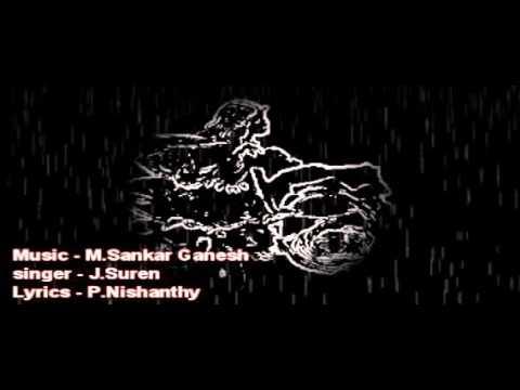 Sankar ganesh in Mugavari Audio song